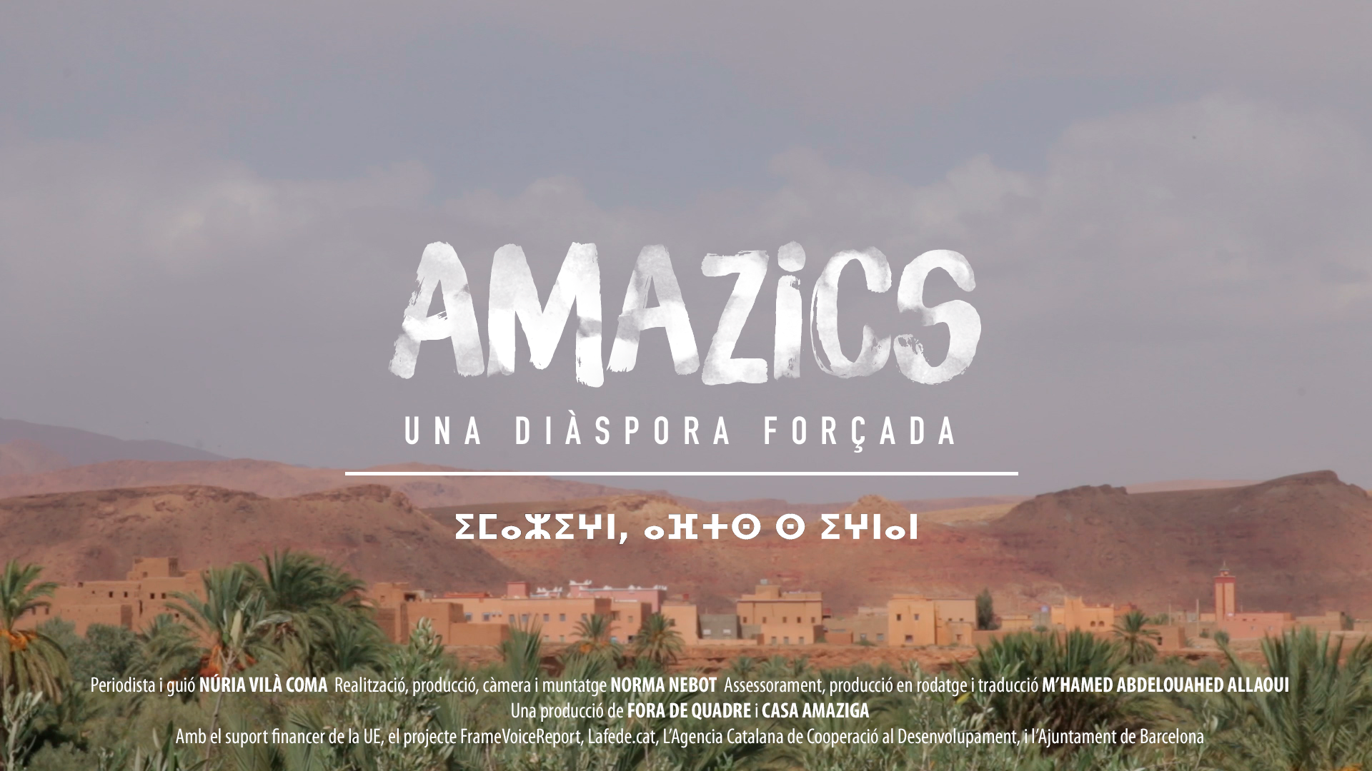 Amazics, una diàspora forçada